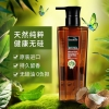 Greenkosy 绿色溪谷 椰油无硅洗发水 500ml 3款 送发膜 澳大利亚原装进口¥39