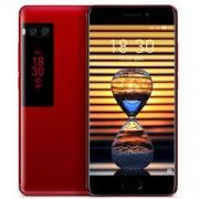 MEIZU 魅族 PRO 7 4+64G 全网通4G手机 双卡双待1599元包邮(满减)