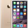 Apple/苹果 iPhone 6 32G 全网通正品国行4G手机¥1896.00 10.0折 比上一次爆料降低 ¥492