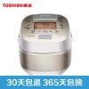 TOSHIBA 东芝 RC-CS18M 微电脑电磁IH真空压力 电饭煲 金色 5.2L3999元包邮