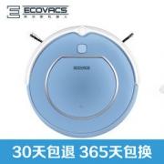 Ecovacs 科沃斯 灵韵CR250 LE 地宝扫地机器人  淡雅蓝