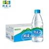 洞庭山 天然矿泉水 380ml*24瓶¥20