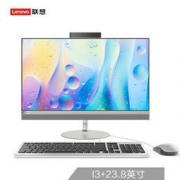 Lenovo 联想 AIO 520 致美一体机台式电脑 23.8英寸(I3-7020U 4G 1T R530 2G显卡)3899元包邮