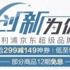 24日0点:飞利浦 超级品牌日电器专场最高4000-450元优惠券,多款单品好价