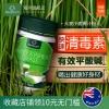 Lifestream 天然有机大麦若叶青汁粉 150g 新西兰进口¥59