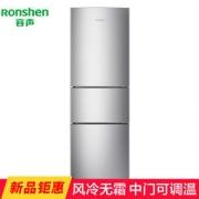 Ronshen 容声 BCD-218WD11NY 218升 三门冰箱