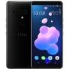 HTC U12+ 陶瓷黑 6GB+128GB 移动联通电信全网通5888元