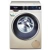 SIEMENS 西门子 XQG90-WM14U6690w 9KG 高端变频洗衣机4950元包邮