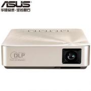 ASUS 华硕 S1 家用投影机 (200流明 6000毫安电池)1299元包邮