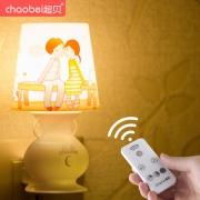 超贝 LED插电迷你遥控调光创意小夜灯 2款¥13