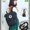 补货!moz杂志 附送logo印花图文双肩背包 经典黑好价2052日元(¥123)