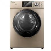 LittleSwan 小天鹅 TD100-1616WMIDG 10公斤 变频洗烘一体机