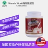 美国最大保健品公司之一 Vitamin World 大豆分离蛋白粉 567g 增强免疫力39.9元包邮包税用110元券后