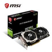 msi 微星 GTX 1070 Ti Titanium 8GB 显卡3899元包邮(满减)