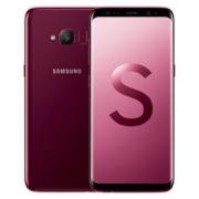 SAMSUNG 三星 Galaxy S 轻奢版 智能手机 4GB+64GB3699元包邮(下单立减)