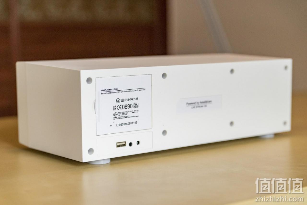 IRIVER 艾利和 LS150 无线蓝牙音箱开箱体验
