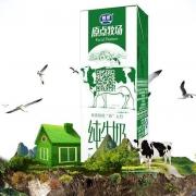 银桥 原点牧场纯鲜牛奶 250ml*10盒
