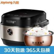 Joyoung 九阳 F-40FY806 铜匠厚釜电饭煲249元包邮(需用券)