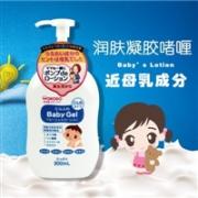 WAKODO和光堂 夏季专用 婴儿宝宝  保湿润肤凝胶 清爽保湿 无添加 150ml低价528日元(约30元)