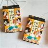 Pure Smile 歌舞伎 补水保湿面膜 4片 *3件折后3392日元含税直邮(约¥195)