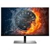 AOC 卢瓦尔系列 LV243XIP 23.8英寸 IPS显示器899元包邮(需50元定金)