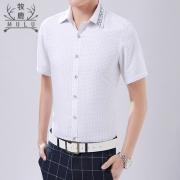 牧鹿 男士纯棉印花短袖衬衫¥30