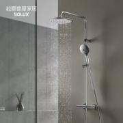 SOLUX 松霖 Antifer昂蒂芙 恒温淋浴器 +凑单品