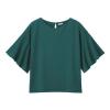 GU 女装轻薄袖T恤79元(已降20元)