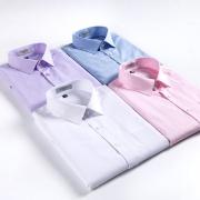 Bosideng 波司登 男士短袖休闲衬衫 多色¥49