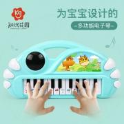 知识花园 儿童电子琴 音乐玩具