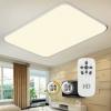 HD 长方形 LED吸顶灯 四件套 80w339元包邮