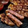 绝世 澳洲 原肉整切牛排套餐 1480g共10块 送意面+牛排夹¥169