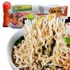 台湾进口 承昌 酸菜牛肉拉面 100g*4袋13.8元包邮3.45元/包