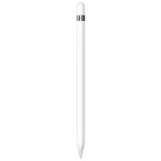 Apple Pencil 手写笔 MK0C2CH 原装699元