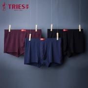 才子(TRIES)  中腰透气冰丝男士内裤 3条装¥30