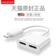 MALELEO 苹果Lightning耳机转接头 听歌+充电9.9元包邮