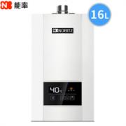618预售: NORITZ 能率 GQ-16E3FEX 16L 燃气热水器 2498元(1元预定,6月1日付尾款)赠飞利浦电动牙刷¥2498.00 6.0折 比上一次爆料降低 ¥400