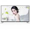 28日0点: KONKA 康佳 S55U 55英寸 4K液晶电视不高于2099元包邮