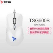 Taidu 钛度 TSG600B 预言者智能版游戏鼠标349元包邮