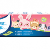Kleenex 舒洁 迷你手帕纸 3层10包 卡通系列 折2.90(双重优惠)¥2.90 1.4折