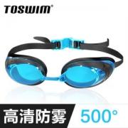 巴西国际超模代言 拓胜 TOSWIM 高清防雾大框近视泳眼镜
