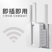 TPLINK TL-WA933RE 450M三天线无线路由中继 wifi信号放大器