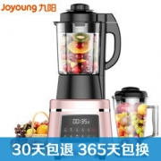Joyoung 九阳 JYL-Y818 破壁调理机