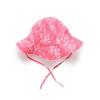 oissie奥伊西 1-3岁宝宝帽子宝宝遮阳帽9.9元包邮(已降20元)