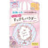 CLUB  出浴素颜保湿蜜粉饼 玫瑰花香 26gJP¥1164.00(折¥69.03) 6.7折