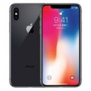 Apple 苹果 iPhone X 64GB 智能手机 移动联通双网版7199元