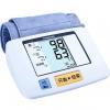 一键测压# 松下 家用臂式全自动电子血压计129元包邮(169-40券)