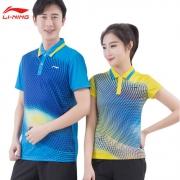 李宁(LI-NING)   情侣款速干短袖Polo衫¥49