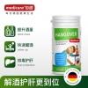Medicura 槑德 解酒护肝胶囊 60粒*2瓶 保护肝脏¥119