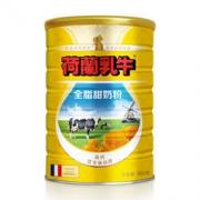 DutchCow 荷兰乳牛 全脂甜奶粉 900g